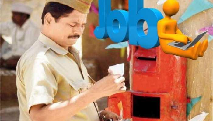 आंध्र प्रदेश और तेलंगाना में ग्रामीण डाक सेवक (GDS) के पदों पर बंपर भर्तियां