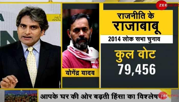 DNA ANALYSIS: Farmers Protest में राजनीति के राजाबाबू Yogendra Yadav और Rakesh Tikait