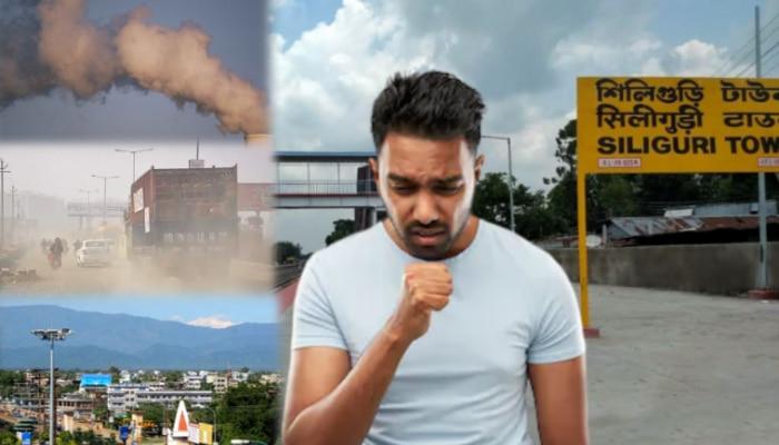 Air Pollution: Delhi-NCR की खराब हवा के बीच सिलीगुड़ी का प्रदूषण क्यों चौंकाता है?