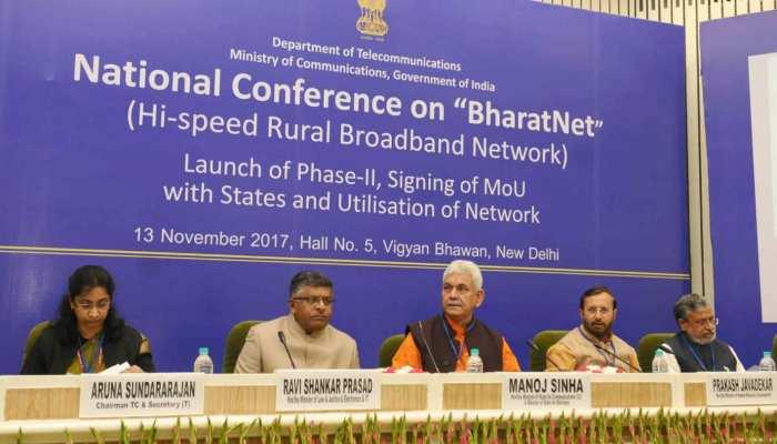 'हर घर बिजली' के बाद अब 'हर घर इंटरनेट' सरकार की प्राथमिकता