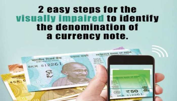 क्या MANI APP से पता चल सकता है नोट असली है या नकली? जानिए इस पर RBI ने क्या कहा