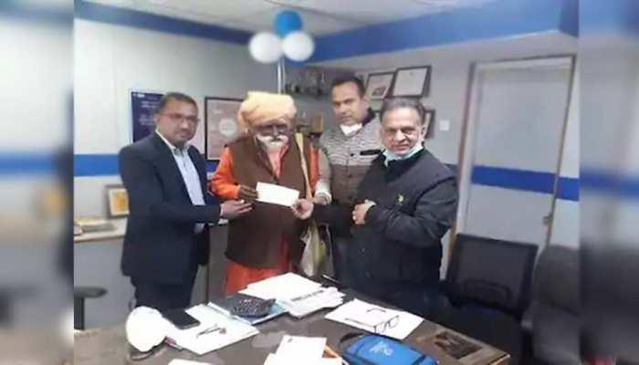 60 साल से गुफा में रह कर दक्षिणा पर जी रहे यह संत, रामकाज के लिए दान दिए 1 करोड़ रुपये
