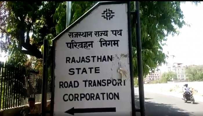 Rajasthan Roadways की हुई बोर्ड बैठक, लिए गए कई बड़े और अहम फैसले