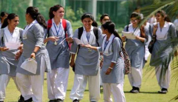 UP Board Exam 2021 Update: New Education Policy के तहत हाई स्कूल और इंटर की परीक्षा में किए जाएंगे कई बदलाव