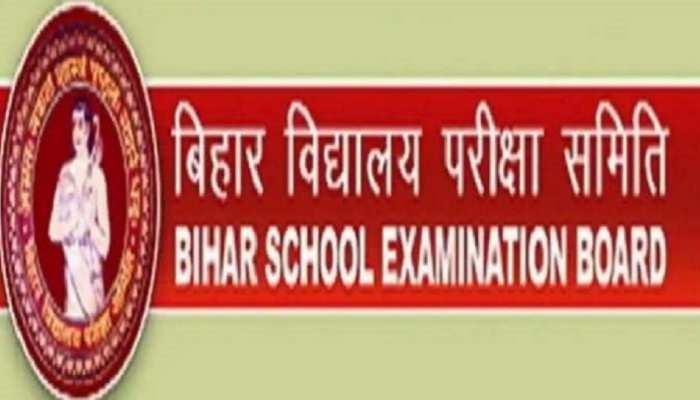 BSEB Bihar Board 12th Exam 2021: परीक्षा से पहले बोर्ड की गाइडलाइन जारी, यहां पढ़ें पूरी Detail