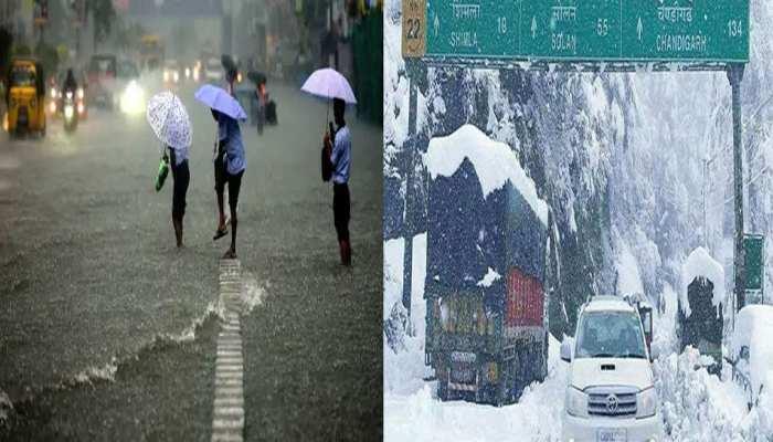 इन तीन दिनों तक पड़ेगी हाड़ गलाने वाली ठंड, जानें आपके राज्य में क्या पड़ेगा असर