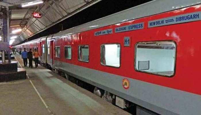 यात्रियों का लगेज उनके घर तक पहुंचाएगा रेलवे, जानिए कैसे ले सकते हैं इस सुविधा का लाभ