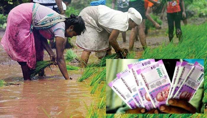 इन किसानों को लौटाने होंगे 'पीएम किसान सम्मान निधि' योजना के 11 करोड़ रुपए, ये है वजह