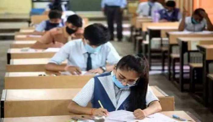 Bihar Intermediate exam: कल से शुरू हो रही बोर्ड परीक्षा, इन चीजों के बिना नहीं मिलेगी Entry