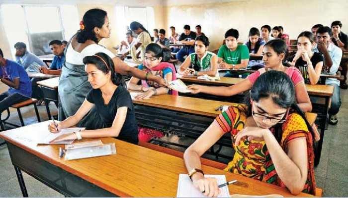 कदाचार मुक्त परीक्षा कराने के लिए BSEB की अनोखी पहल, 10 सेट में होगा इंटर का Question Paper