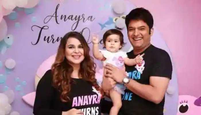 दूसरी बार पिता बने Kapil Sharma, पत्नी Ginni Chatrath ने दिया बेटे को जन्म