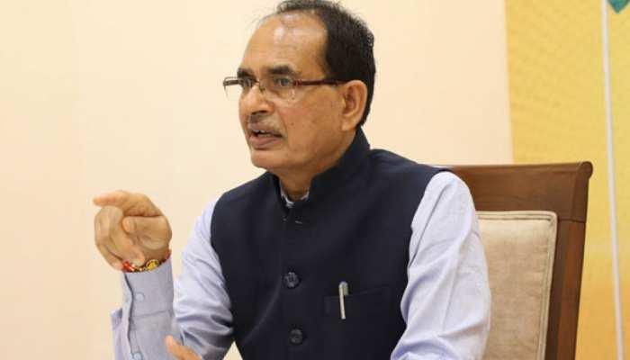 CM शिवराज भोपाल को देंगे 242 करोड़ की सौगात, 9 प्रोजेक्ट्स का करेंगे लोकार्पण और भूमिपूजन