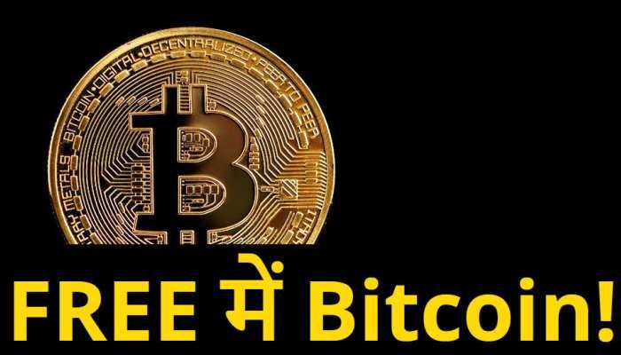 Bitcoin-Preisnachrichten in Hindi