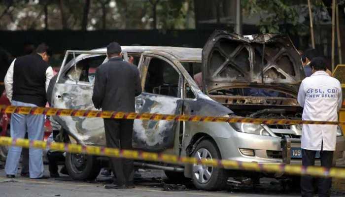NIA करेगी इजरायली दूतावास के पास हुए विस्फोट की जांच, बड़ी साजिश की आशंका