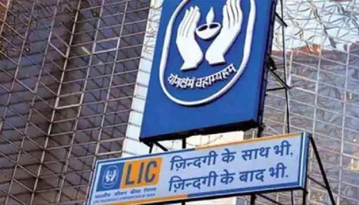 LIC की इस स्कीम में एक बार लगाइए 1 लाख रुपये, जिंदगी भर मिलेगी पेंशन