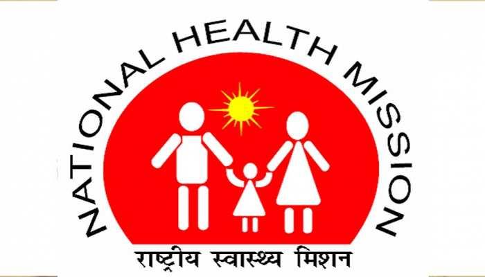 NHM MP Community Health Officer Recruitment 2021: राष्ट्रीय स्वास्थ्य मिशन ने निकाली बंपर भर्ती, ऐसे करें अप्लाई