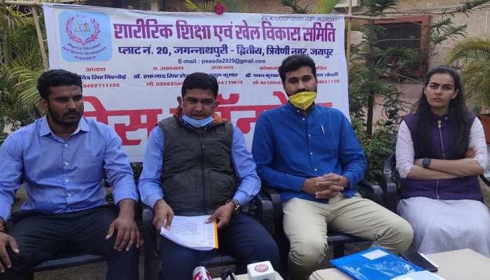 Jaipur News: खेलों में पिछड़े Rajasthan के बच्चे, स्कूलों और कॉलेजों में शारीरिक शिक्षकों की कमी
