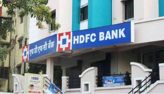 HDFC Bank का ग्राहकों को संदेश, 2 दिन प्रभावित रहेगी Netbanking