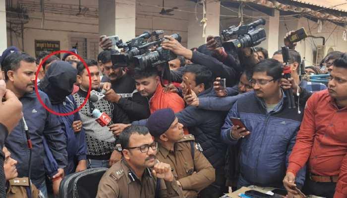 Rupesh Murder Case का हत्यारा आया सामने, कहा-बदले में मैंने मारा, देखें VIDEO