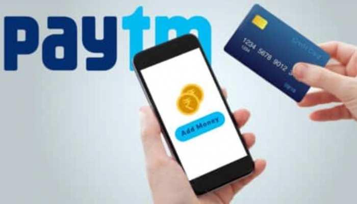 Paytm ने ग्राहकों को दिया बड़ा झटका, वॉलेट में पैसे ऐड करना हुआ महंगा; लगने लगा एक्स्ट्रा चार्ज