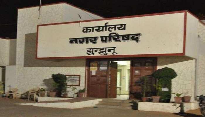 Jhunjhunu News: तहसीलदार का गाली-गलौज का VIDEO VIRAL, DM-SP के पास मामला