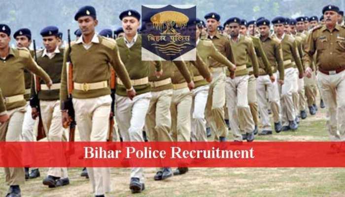 Bihar Police Constable Recruitment Exam 2021: लिखित परीक्षा के लिए पाठ्यक्रम में हुआ संशोधन, जानिए क्या हुए हैं बदलाव
