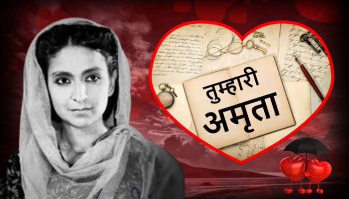 Valentine Special: एक चिट्ठी उस 'दीवानी' के नाम जिसने तमाम पीढ़ी को इश्क की तमीज सिखाई