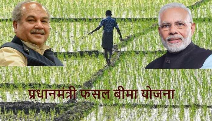 PMFBY: गेंहू और चावल की खेती पर अब होगी ड्रोन की नजर