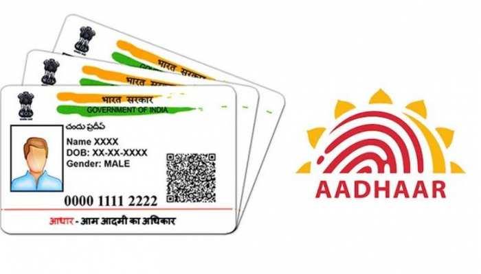 Aadhaar Card: भूल गए हैं अपना UID नंबर, जानने के लिए इन आसान Steps को फॉलो करें