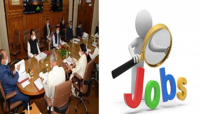 हिमाचल में नौकरियों के खुले पिटारे,मंत्रिमंडल में लिए गए बड़े फैसले