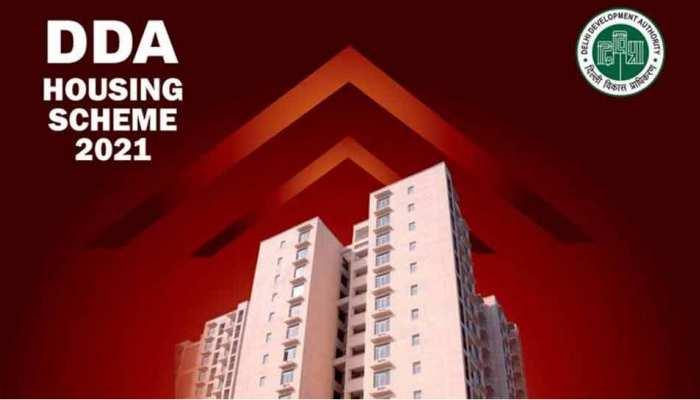 दिल्ली में सस्ता घर खरीदने का है मौका! सिर्फ 8 लाख रुपये में मिल रहा है आशियाना