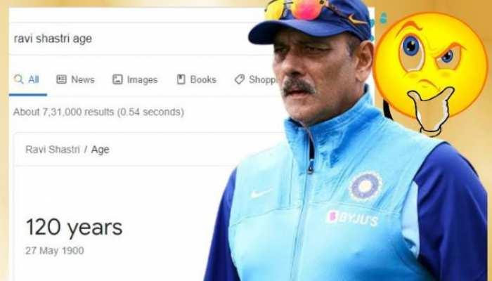क्या 120 साल के हैं रवि शास्त्री, Google ने ऐसा क्यों बताया?