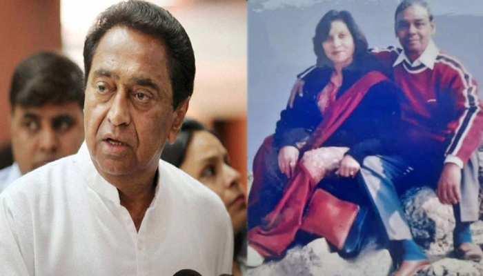 MP के पूर्व CM Kamal Nath के चचेरे भाई-भाभी की हत्या, बेटी ने बताया- मां ने पहले ही कहा था ये लोग मार देंगे