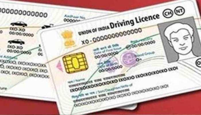 ड्राइविंग लाइसेंस बनवाने के लिए ड्राइविंग टेस्ट देने की जरूरत नहीं! घर बैठे होगा काम, यहां जानिए कैसे