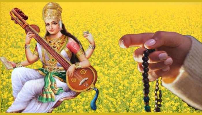 Basant Panchmi: सरस्वती पूजा के लिए जरूरी मंत्र