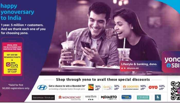 SBI के ग्राहक बिना ATM कार्ड के भी निकाल सकते हैं कैश, Yono पर है खास सुविधा