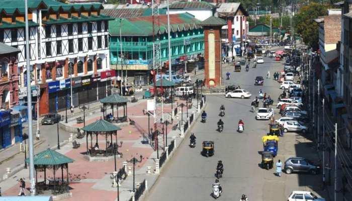 Jammu and Kashmir के इन जिलों में इंडस्ट्रीज लिए चिह्नित की गई जमीन, लोगों को होगें ये फायदे