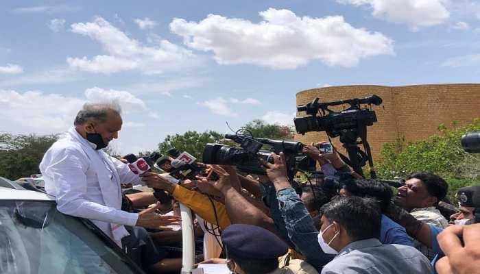 Rajasthan Budget 2021 में होगा बचत का फॉर्मूला! गहलोत सरकार से लोगों ने की यह मांग