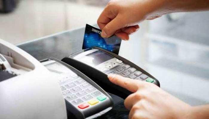 Credit Card लोन लेते वक्त रखें इन बातों का ध्यान, वर्ना हो जाएगा जबरदस्त नुकसान