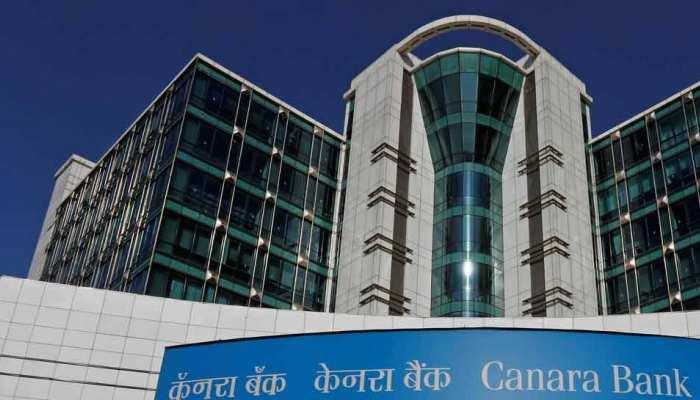 Canara Bank के FD पर आज से मिलेगा ज्यादा ब्याज, 1 साल से कम के लिए निवेश करना रहेगा फायदेमंद