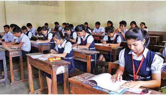 UP Board Exam 2021: इस तारीख से शुरू हो जाएगी यूपी बोर्ड की परीक्षा, Panchayat Chunav की वजह से हुई देरी