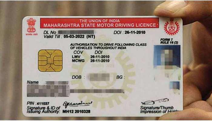 Driving License बनवाना अब और भी आसान, Digital हो गई है पूरी प्रक्रिया