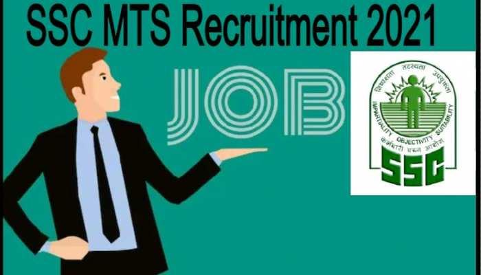 SSC ने निकाली MTS पदों पर भर्तियां, 10वीं पास के लिए बड़ा मौका