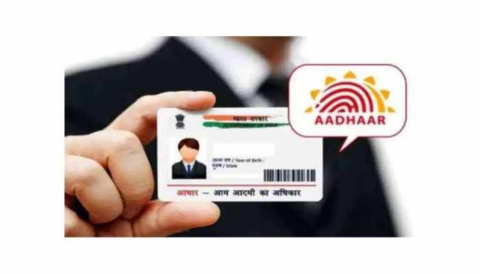 Post Office में भी बन रहे हैं Aadhaar कार्ड, Uttar Pradesh बना सबसे पहला राज्य