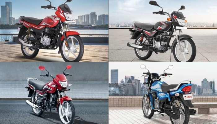 50 हजार रुपये से भी कम है इन Bikes की कीमत, पढ़िए डिटेल्स