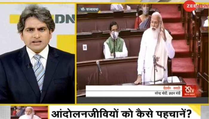 PM मोदी के भाषण से जानिए कैसे कृषि कानून पर की जा रही सिखों को गुमराह करने की कोशिश