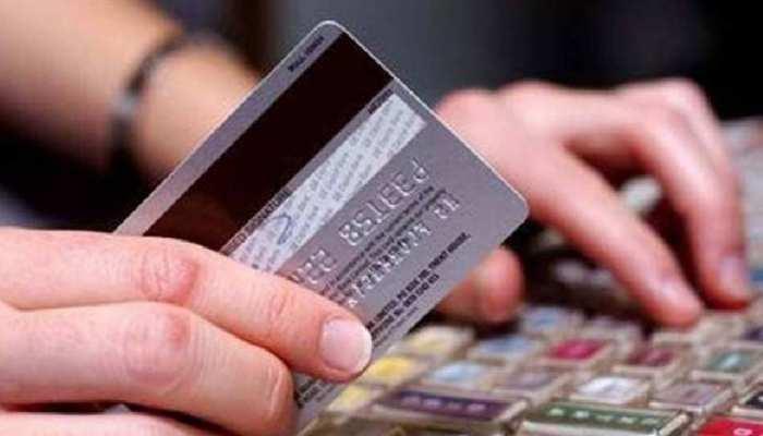 जब भी आए Credit Card Statement, तो जरूर चेक कर लें ये बातें, नहीं तो हो सकता है भारी नुकसान