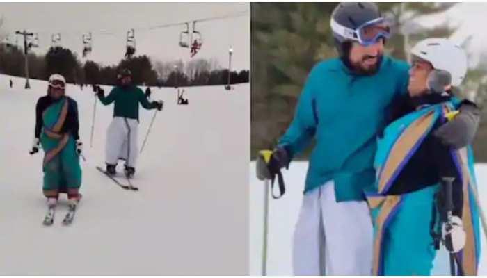 Viral Video: साड़ी और धोती पहने Couple ने Dance करते हुए लिया Skiing का मजा, Social Media पर मच गई धूम
