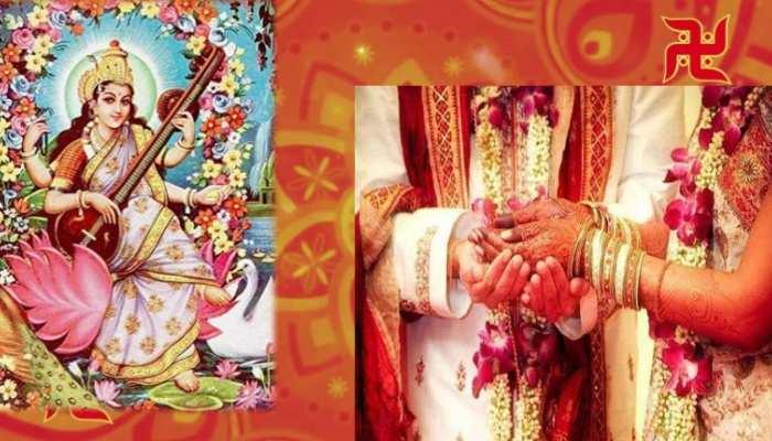 Basant Panchami 2021: सरस्वती पूजा के दिन ये होगा शादियों के लिए शुभ मुहूर्त