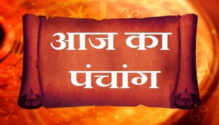 Aaj Ka Panchang 10 Feb 2021: मासिक शिवरात्रि आज, जानें शुभ मुहूर्त, राहु काल और अमृत काल
